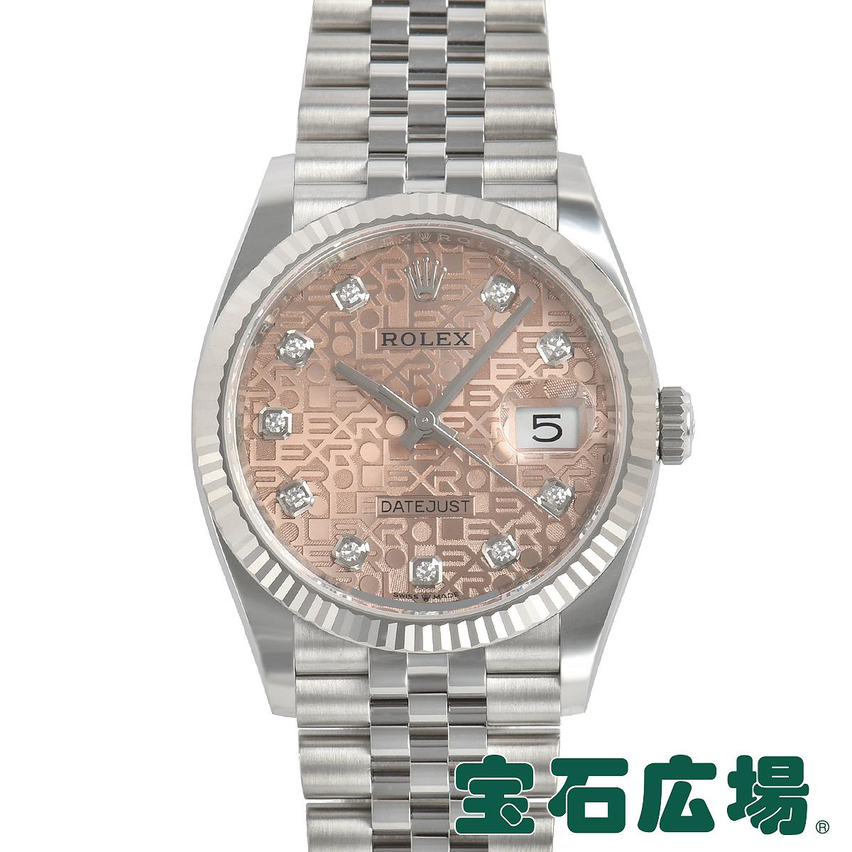 ロレックス ROLEX デイトジャスト36 126234G【新品】メンズ 腕時計 送料・代引手数料無料