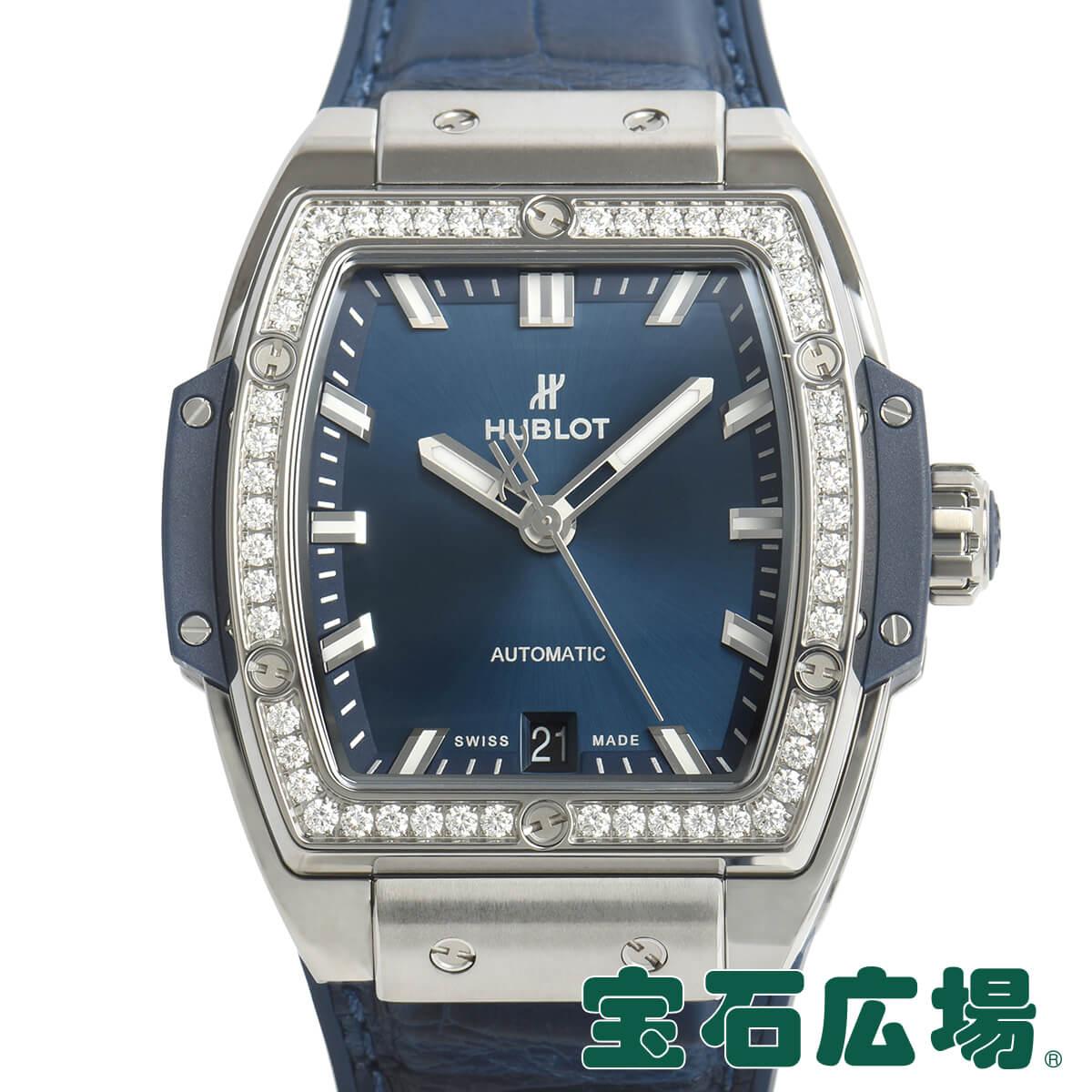 ウブロ HUBLOT スピリット オブ ビッグバン チタニウム ブルー ダイヤモンド 665.NX.7170.LR.1204【新品】レディース 腕時計 送料・代引手数料無料