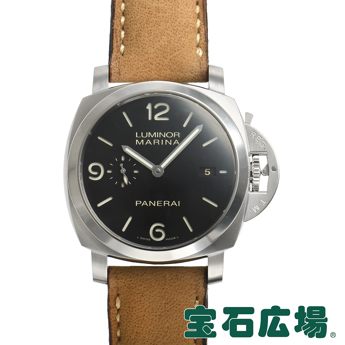 パネライ PANERAI ルミノール1950 マリーナ 3デイズ PAM00312【中古】メンズ 腕時計 送料・代引手数料無料
