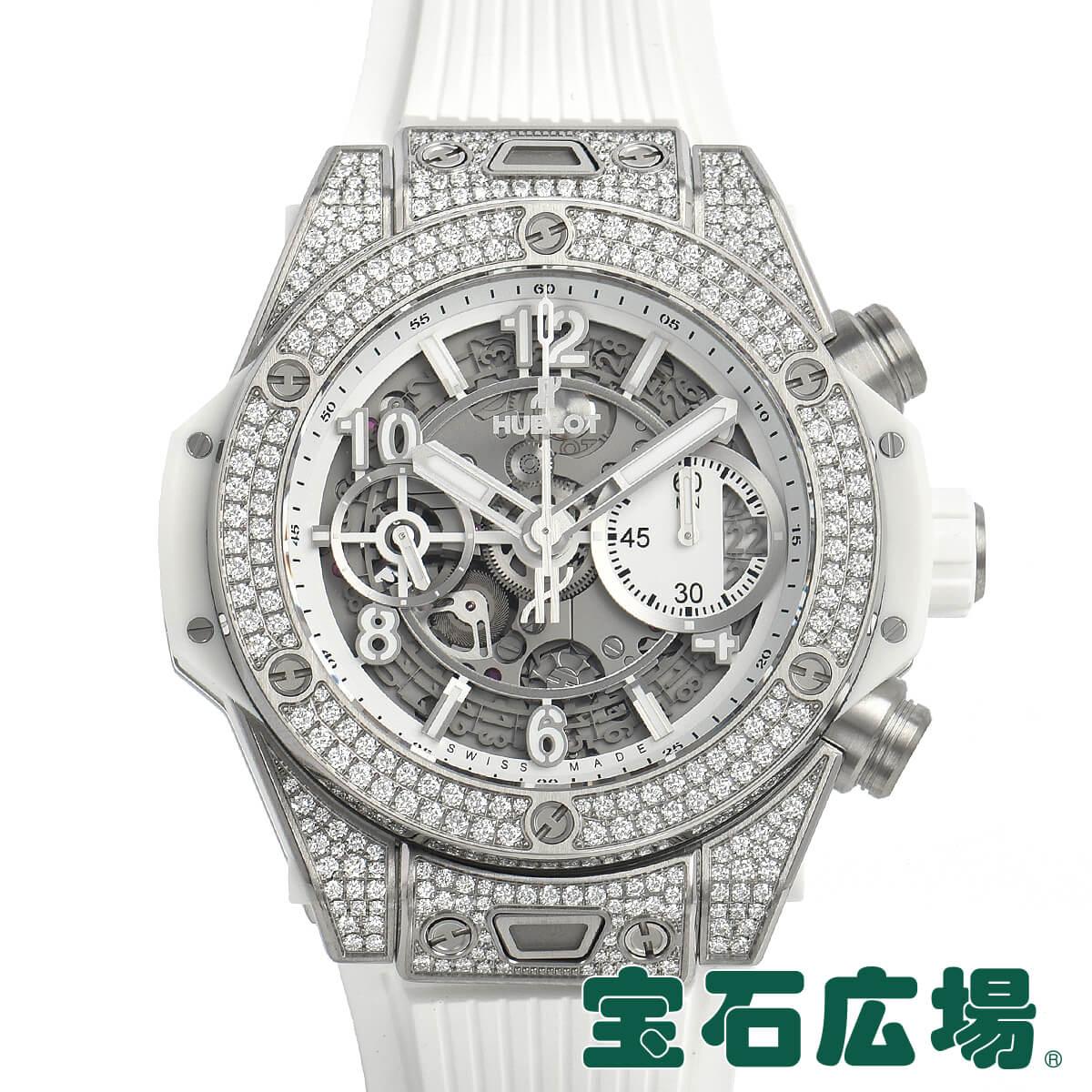 ウブロ HUBLOT ビッグバン ウニコ チタニウム ホワイトパヴェ 441.NE.2010.RW.1704【新品】メンズ 腕時計 送料・代引手数料無料