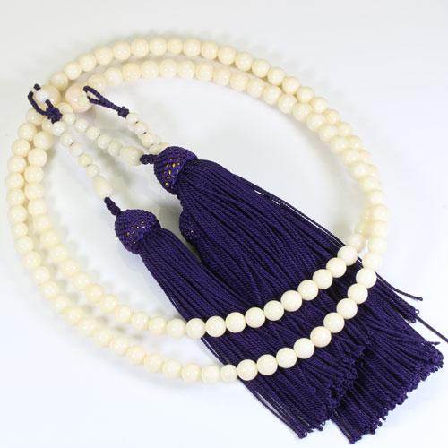 白珊瑚 本連 数珠 念珠 無染色 正絹 SANSUI 天然 sango 本さんご コーラル 宝石サンゴ 専門店