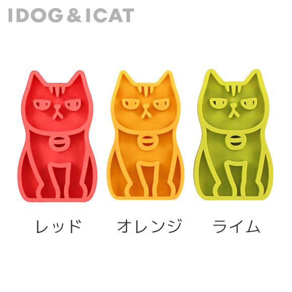iDog iCat UTTORAJI 夢心地なマッサージブラシ スピード対応 全国送料無料 激安 激安特価 送料無料 ふくふくにゃんこ レッド オレンジ ライム 猫用ブラシ シリコン 低刺激