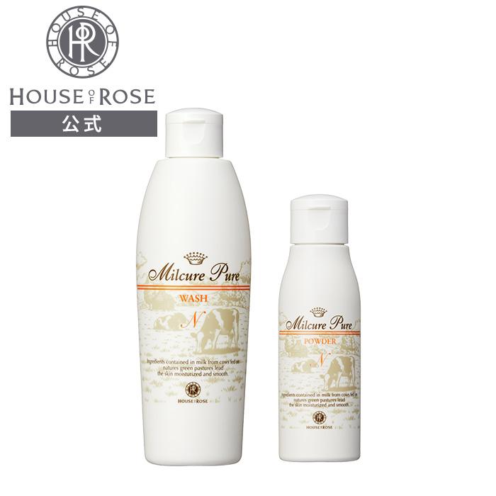 贅沢ミルクの保湿ケア ミルキュア 卓抜 ピュア ウォッシュ パウダー ハウスオブローゼ 公式 洗顔料 洗顔パウダー うるおい ミルク 角質 毛穴 保湿 贅沢 HOUSE バニラミルク ROSE オリジナル OF