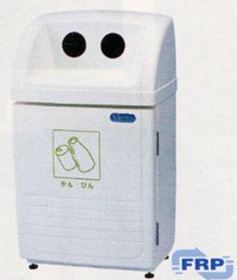 分別ダストボックス ジャンボボトムSLP100K(カン・ビン用)
