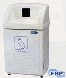 分別ダストボックス ジャンボボトムSLP100P(ペットボトル用)