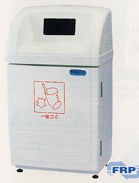 分別ダストボックス ジャンボボトムSLP150S(一般ゴミ用)