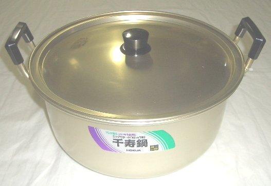 ロングセラーの 純蓚酸鍋 迅速な対応で商品をお届け致します ホクア アルマイト大型鍋 34cm 千寿 超定番