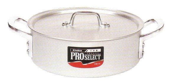 ホクア プロセレクト アルミ外輪鍋 60cm(目盛付)