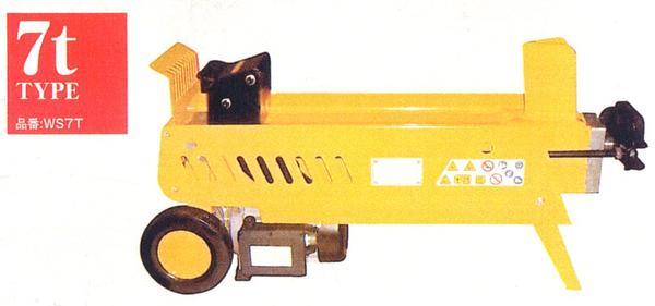 【送料無料】シンセイ 油圧式電動薪割機 7t WS7T (薪割り機)イエロー