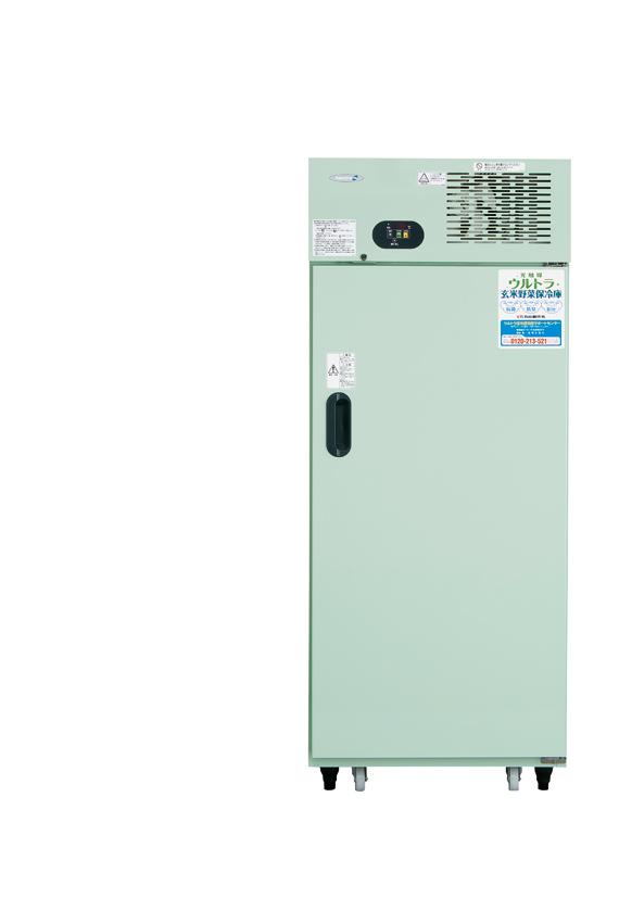 丸山製作所 玄米野菜保冷庫 3.5俵用 MHR7DX