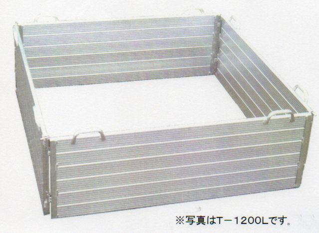 有機農業用堆肥枠 ランキングTOP5 全国一律送料無料 ミツル アルミ堆肥ワク T-1800L 1260L