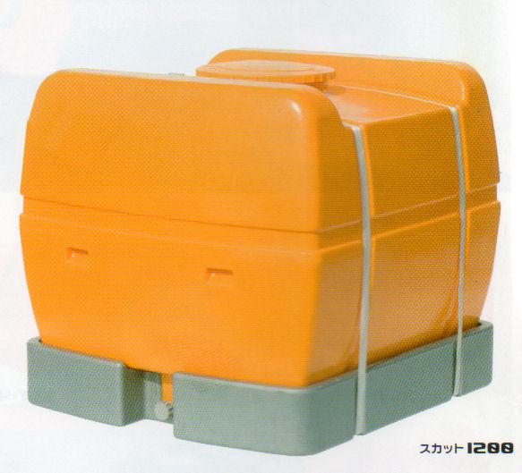 スイコー ローリータンク スカット 1200型     (完全液出し型)