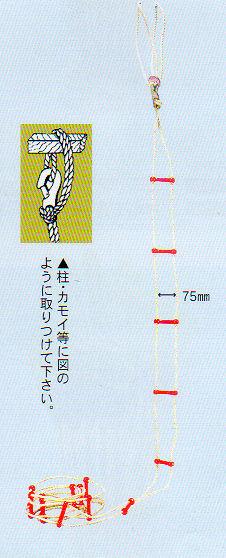セフティロープ 12m