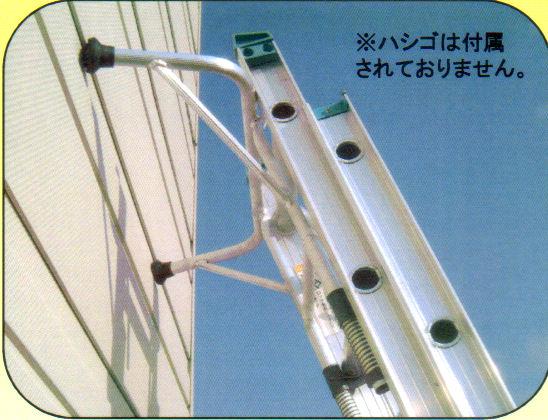 はしご作業の効率アップ 正規取扱店 ミツル 驚きの値段 ハシゴアタッチメントリリーフ