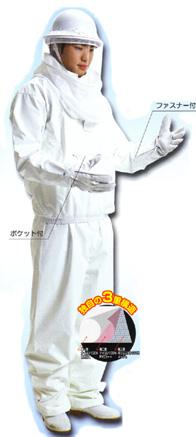 蜂防護服 ラプター3 V-1000