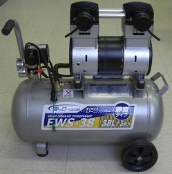 エアーコンプレッサー38L EWS-38