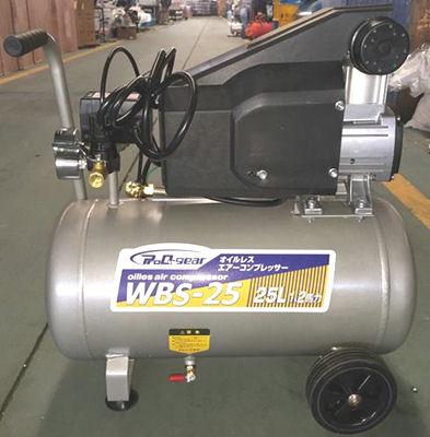エアーコンプレッサー25L WBS-25