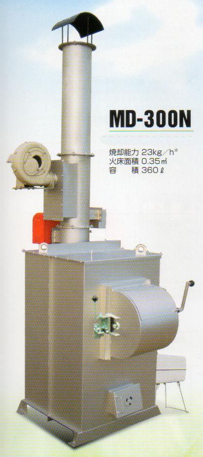 DAITO 小型焼却炉 MD-300N 届出不要タイプ
