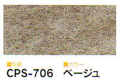ワタナベ工業  パンチカーペット ロールタイプ クリアーパンチS 91cm×30m乱 ベージュ