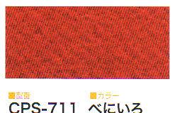 ワタナベ工業  パンチカーペット ロールタイプ クリアーパンチS 91cm×30m乱 紅色