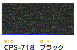 ワタナベ工業  パンチカーペット ロールタイプ クリアーパンチW 182cm×30m乱 ブラック