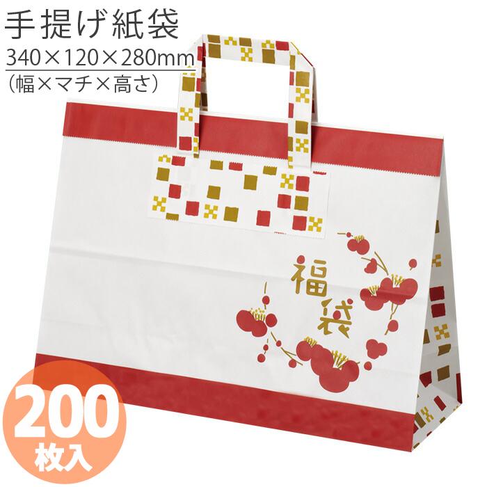 フォールドバッグ 福うめ M 200枚日本製 高品質 紙袋 業務用 ギフト 軽い 安心 梱包 パッケージ