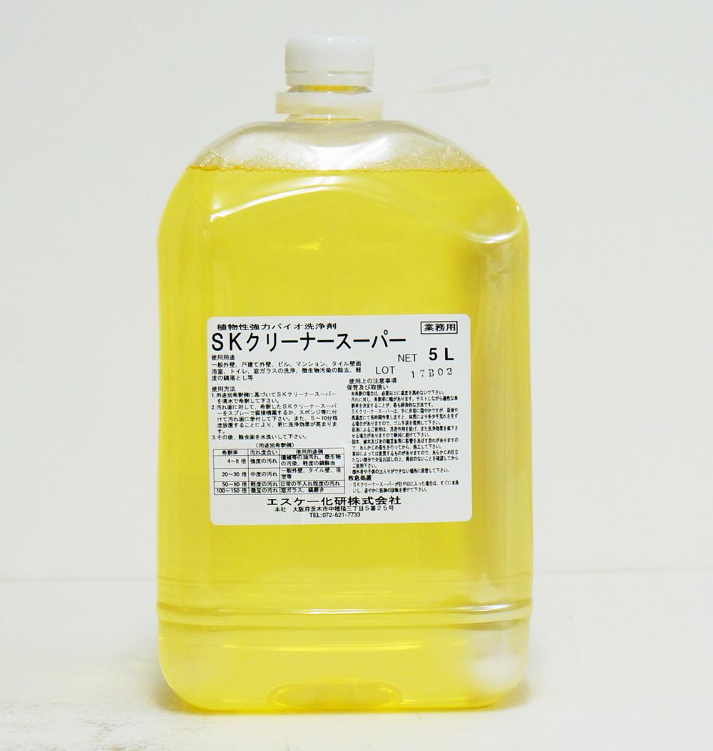 送料無料!クリーナースーパー 5L 【メーカー直送便/代引不可】エスケー化研 弱アルカリ性植物性抗菌洗浄剤