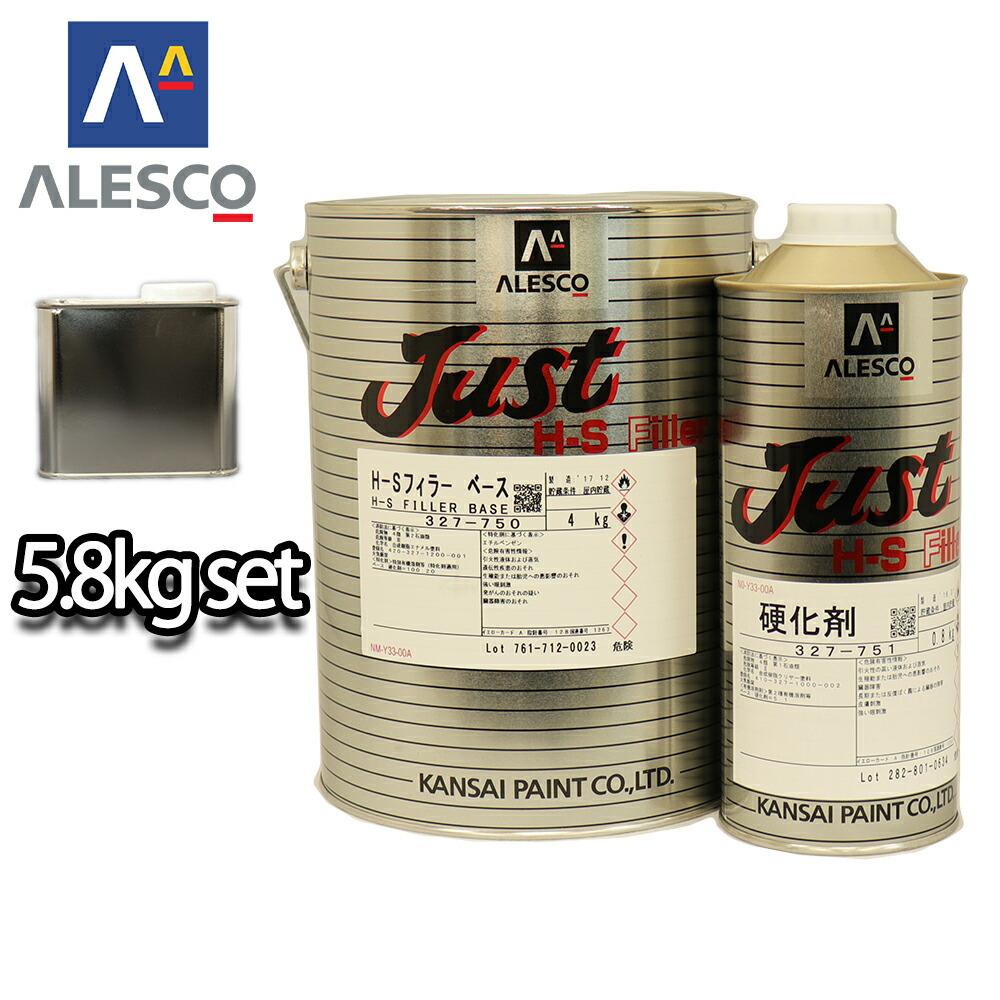 関西ペイント 2液 JUST H-S フィラー 5.8kgセット(シンナー硬化剤付)/自動車用ウレタン塗料 カンペ ウレタン 塗料 サフェーサー プラサフ