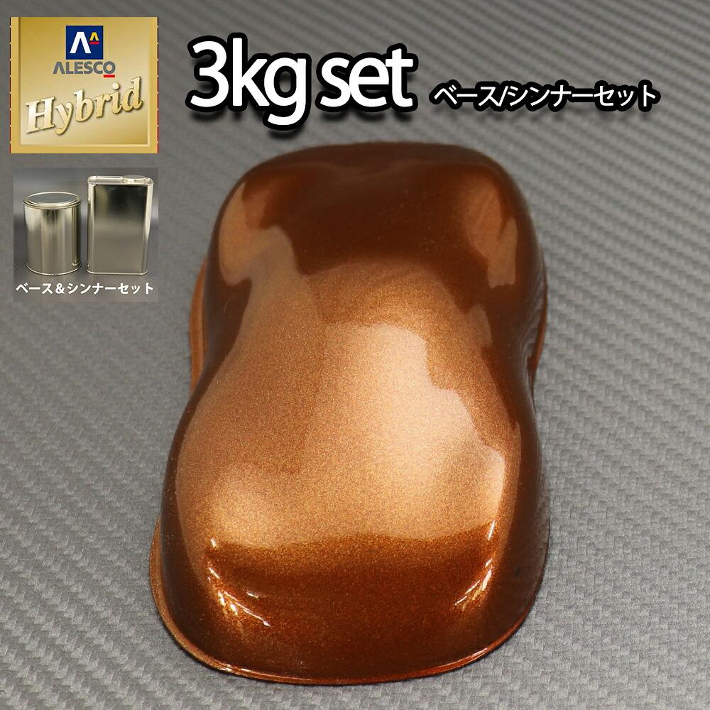 レタンPG ハイブリッド エコ 極粗目 ブラウンメタリック  4kgセット(シンナー付)/自動車用 1液 ウレタン塗料 関西ペイント ハイブリット