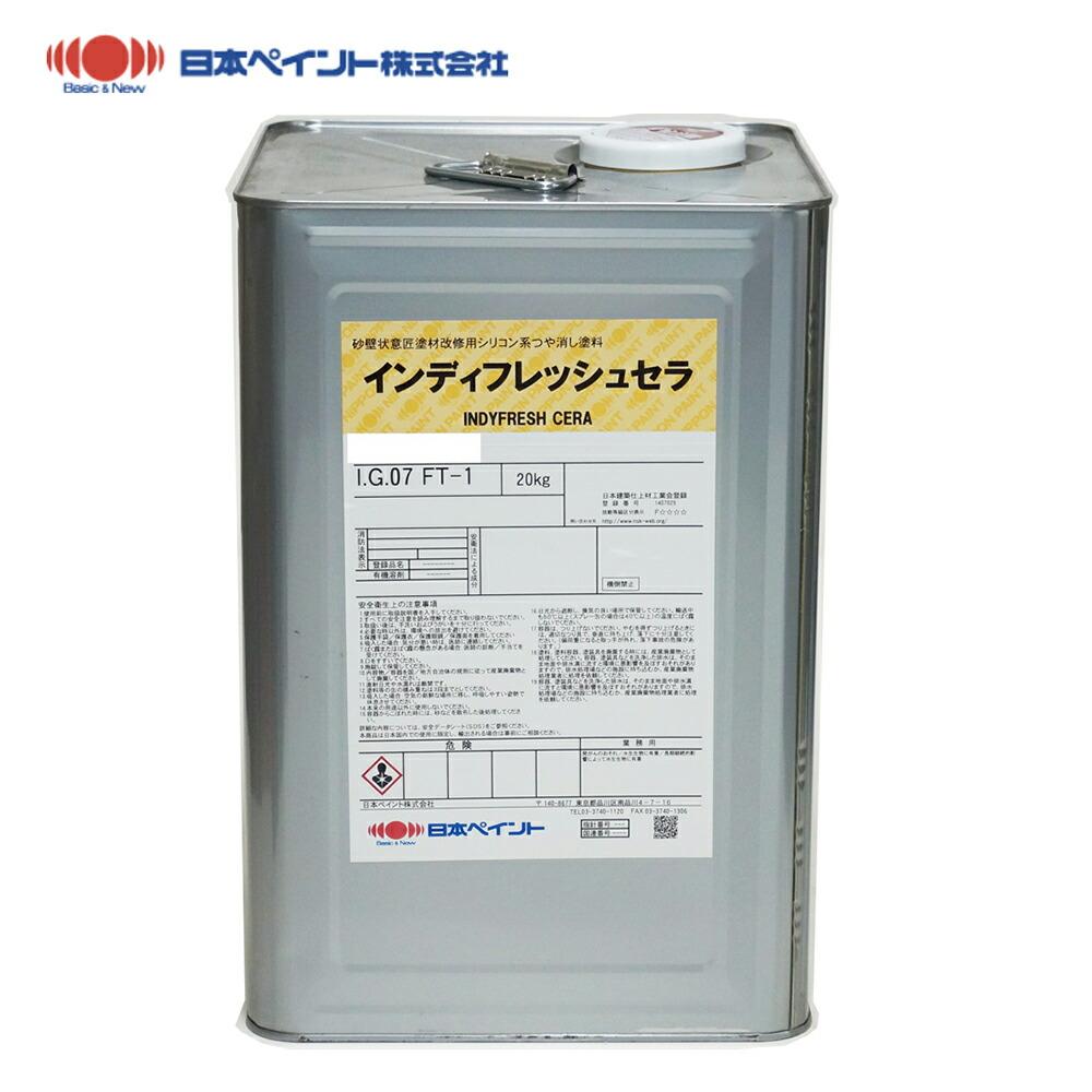 送料無料!インディフレッシュセラ 20kg 標準色(割高色) 【メーカー直送便/代引不可】日本ペイント 外壁 塗料