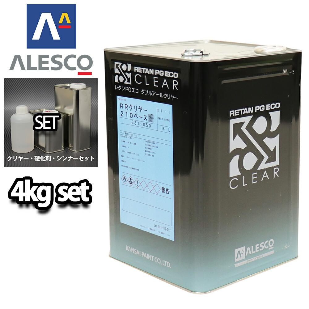 関西ペイント レタン PG エコ RR 210 クリヤー 4kg セット / 2:1 / ウレタン塗料 2液 カンペ ウレタン 塗料 クリアー