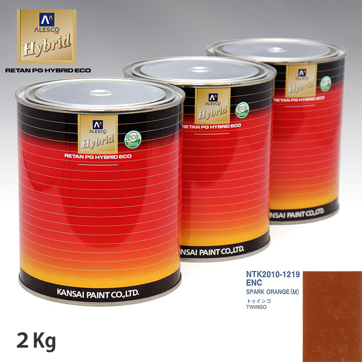 関西ペイント ハイブリッド 調色 ルノー ENC SPARK ORANGE(M) 2kg(希釈済)