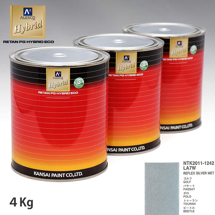 関西ペイント ハイブリッド 調色 VOLKSWAGEN/AUDI LA7W REFLEX SILVER MET 4kg(希釈済)