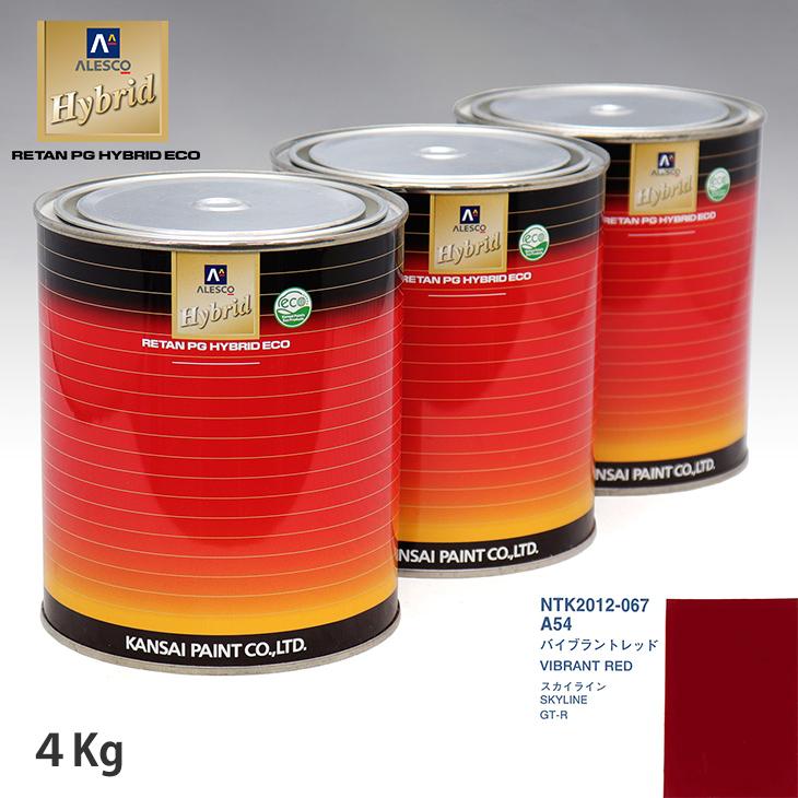 メーカー純正色 ディスカウント 硬化剤不要の1液タイプ 関西ペイント ハイブリッド 送料0円 調色 A54 希釈済 バイブラントレッド 4kg ニッサン