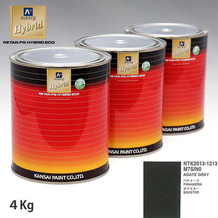 関西ペイント ハイブリッド 調色 ポルシェ M7S/N0 AGATE GRAY 4kg(希釈済)