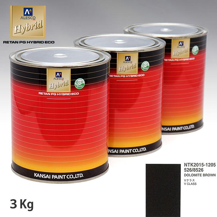関西ペイント ハイブリッド 調色 メルセデス ベンツ 526/8526 DOLOMITE BROWN 3kg(希釈済)