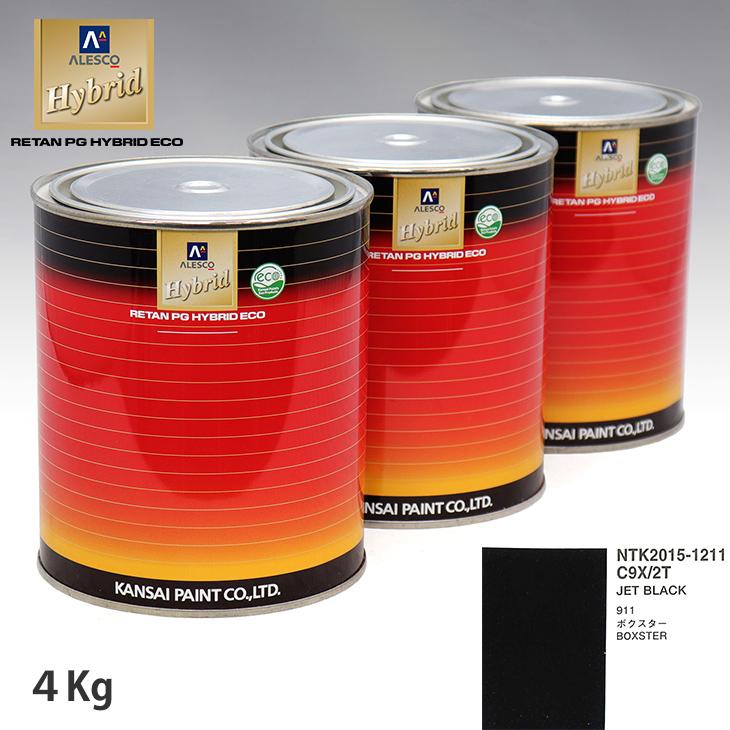 メーカー純正色 硬化剤不要の1液タイプ 関西ペイント ハイブリッド 調色 ポルシェ BLACK 希釈済 4kg 2T JET 予約販売 爆売り C9X