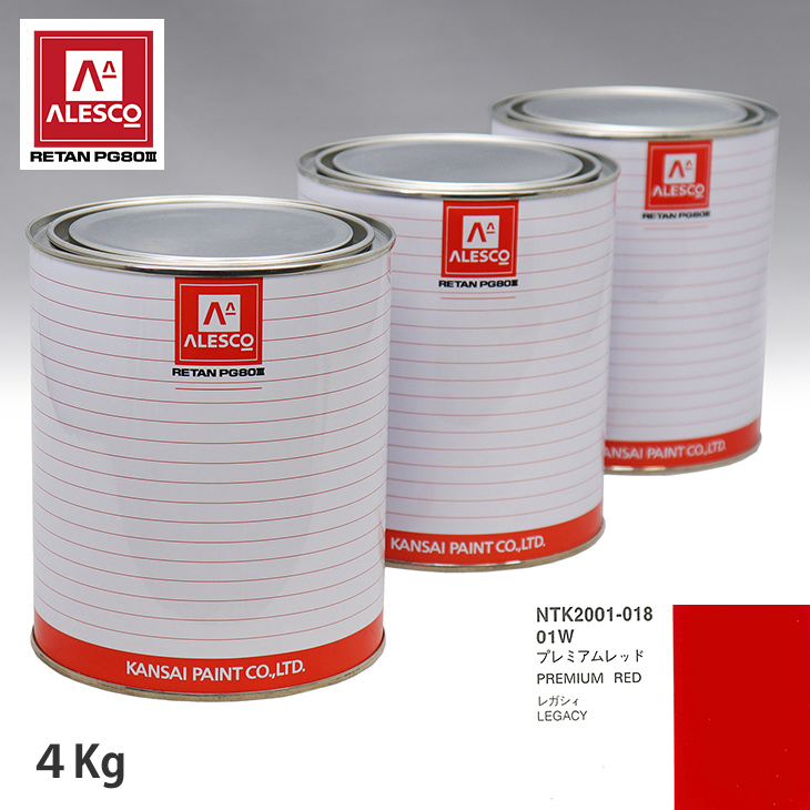 逆輸入 関西ペイント PG80 調色 スバル 01W プレミアムレッド 4kg(原液), アルファプラス@ALPHA PLUS 0a84b336