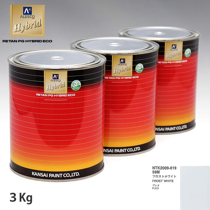 メーカー純正色 硬化剤不要の1液タイプ 関西ペイント ハイブリッド 調色 59M 現品 希釈済 安心の実績 高価 買取 強化中 3kg スバル フロストホワイト
