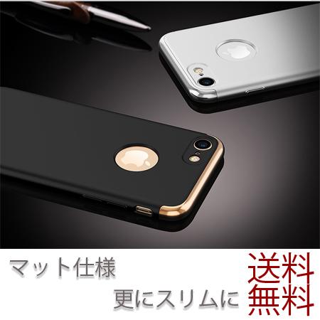 送料無料 iPhone7ケース iphone7 ケース iPhone7 PLUS iphone6 iPhone6s plus Plusケース iphone 高品質 全面保護 iPhone6 360度フルカバー アイフォン7 6 訳あり