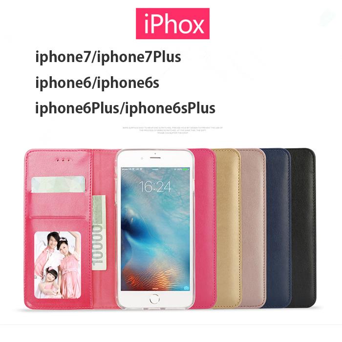 送料無料カード決済可能 送料無料 手帳型ケース カード収納 iphone7 plus iPhone6S plusカバー ケース pl iphone7カバー iphone6カバー 人気ブランド plusケース