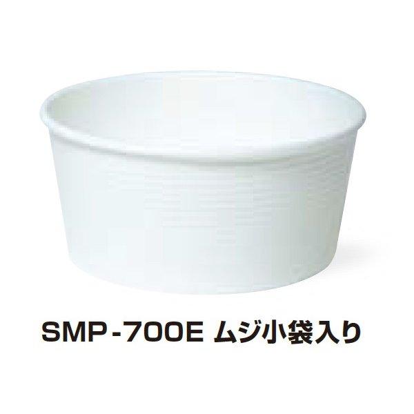 【個人宅配送別途送料】トーカン 断熱性エンボス紙容器 23オンス SMP-700E ムジ小袋入り 1ケース480個入り