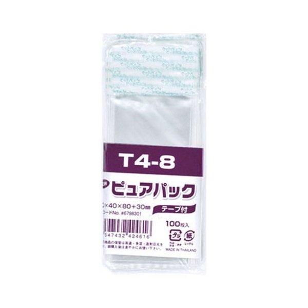シモジマ HEIKO テープ付OPP袋 Nピュアパック T4-8 40×80mm 1ケース50000枚入り