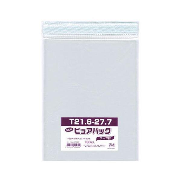 シモジマ HEIKO テープ付OPP袋 Nピュアパック T21.6-27.7 216×277mm 1ケース3000枚入り