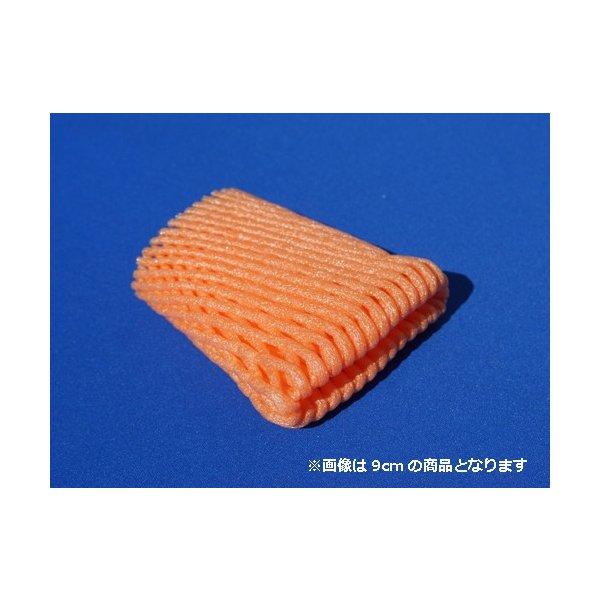 DMノバフォーム フルーツキャップ TSW-9 オレンジ 9cm ダブル 1ケース2100枚入