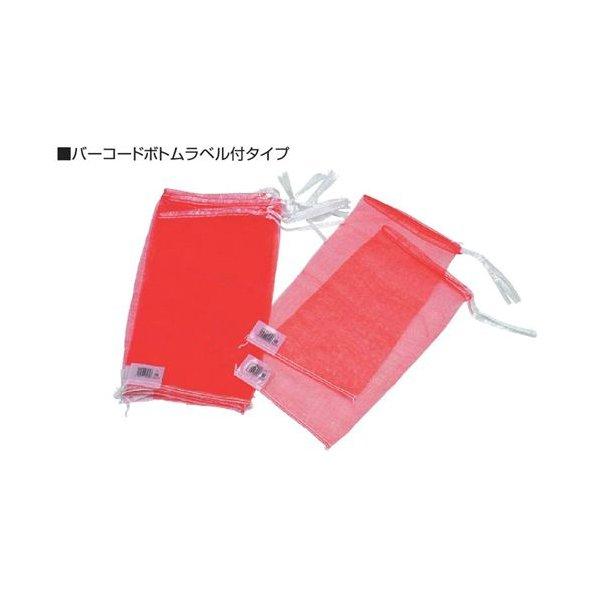 【店舗名等必要】ホリアキ 青果ネット ラップイン モノフィラネット バーコードボトムラベル付 2Kg用 赤 1ケース2000枚入