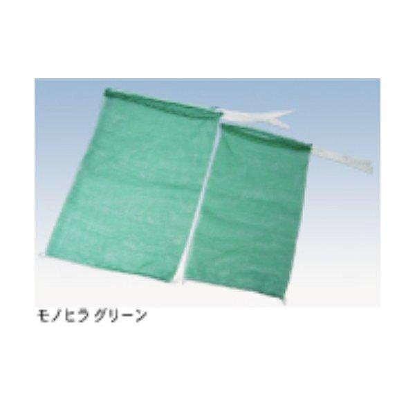 信和 モノフィラネット 5kg用 緑 300×480mm 5K G 1ケース1000枚入