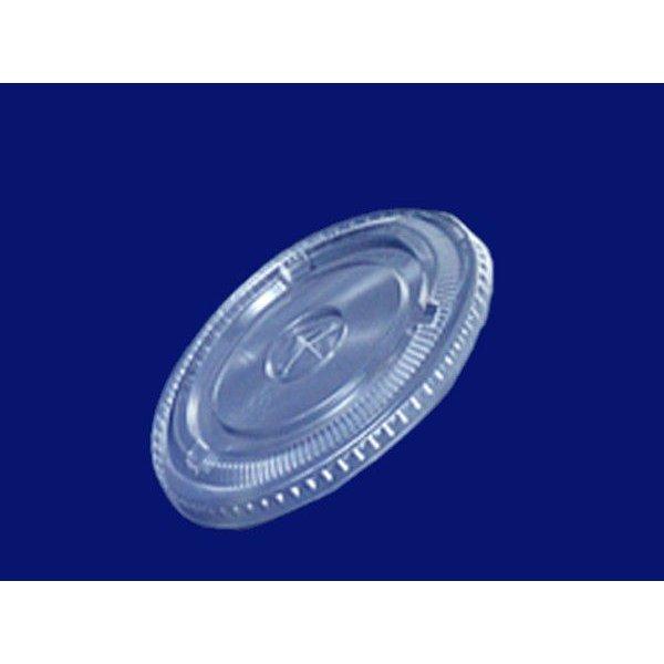 【個人宅配送別途送料】フジナップ プラスチック容器 フジプラカップ 平蓋穴付14・16・20オンス共通 φ102×10mm DF-98 1ケース2000個入り