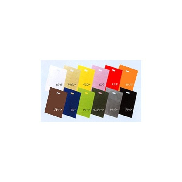 リュウグウ エルファッションバッグ L ホワイト 厚さ0.08×470×600mm 1ケース250枚入