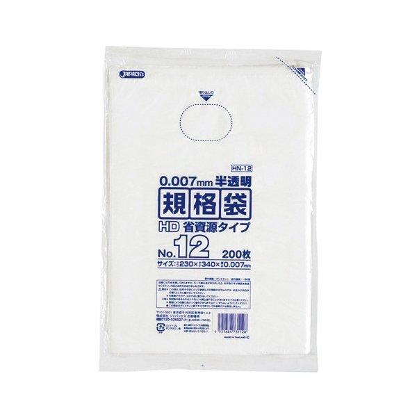 ジャパックス HD規格袋 省資源タイプ 0.007mm厚 No.12 HN12 230×340mm 1ケース12000枚入